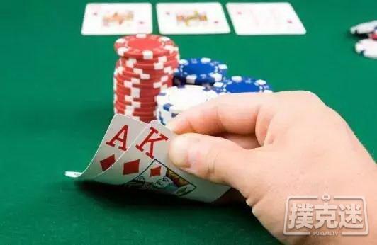 【美天棋牌】翻牌前如何去读牌
